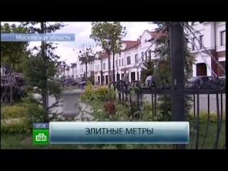 Суханово парк, эф 18 06 13
