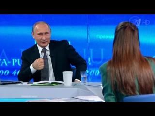 Путин. Случай в бане