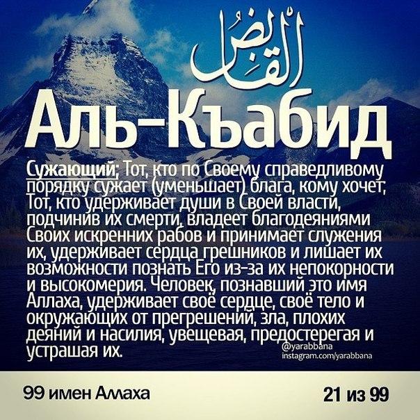 картинки с именем аллаха на арабском
