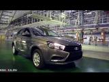 DaGDrive- Производство Lada Vesta Ижевск