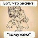 Гузель Киекбаева фото #38