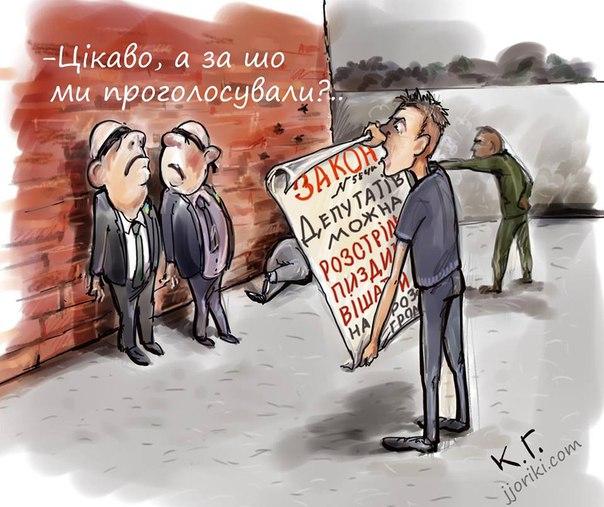 """МВФ подключился к переговорам по реструктуризации долга Украины, - """"Укринформ"""" - Цензор.НЕТ 9405"""