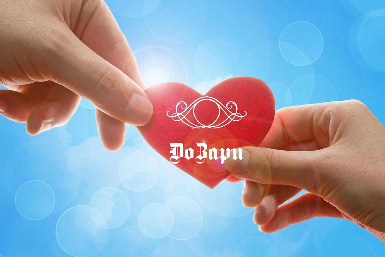 Афиша Рославль День влюбленных