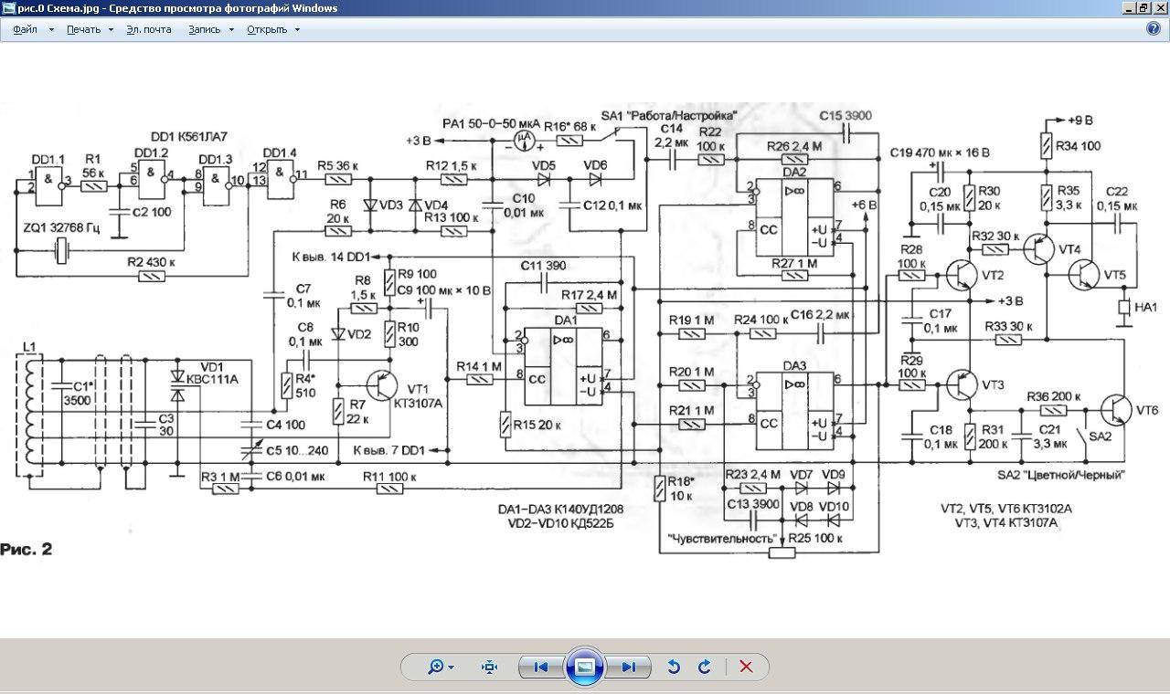 Схема станок фрезерный 6р82ш