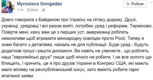 Пентагон изучает вопрос военной помощи для Украины - Цензор.НЕТ 9148
