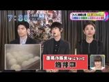 [TV] Новости о пресс-конференции фильма