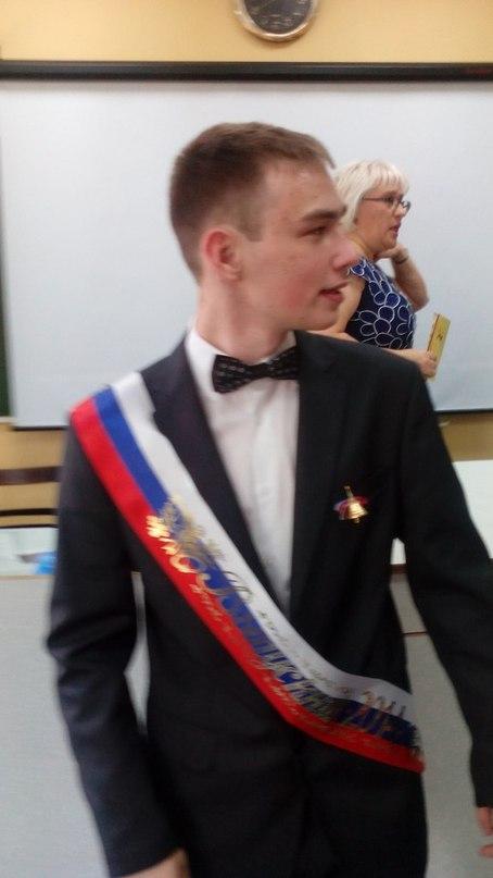 Леонид Булыгин   Москва
