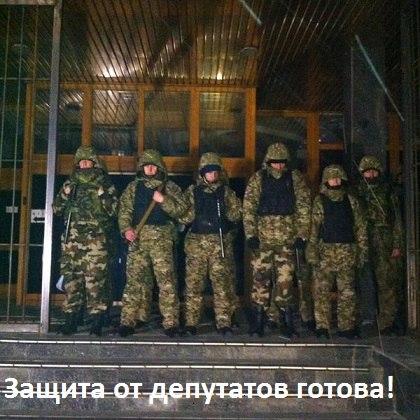 """Коломойский назвал события под """"Укрнафтой"""" """"плановыми работами против рейдеров"""" - Цензор.НЕТ 3624"""