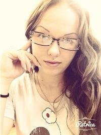 Olechka Tcybaeva