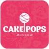 CAKEPOPS-пирожные на палочке