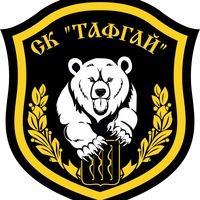 """Логотип Страйкбольная команда """"Тафгай"""" (Закрытая группа)"""