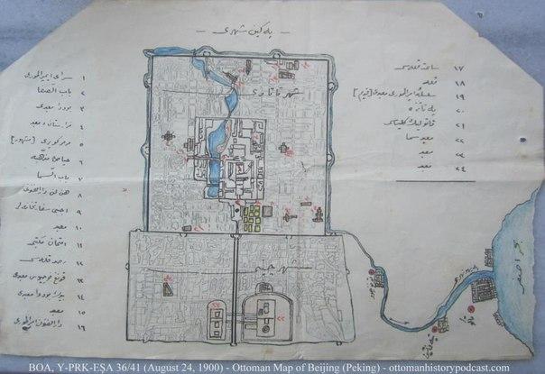 Османская карта Запретного города в Пекине, Китай, датируемая 1900 гг.????