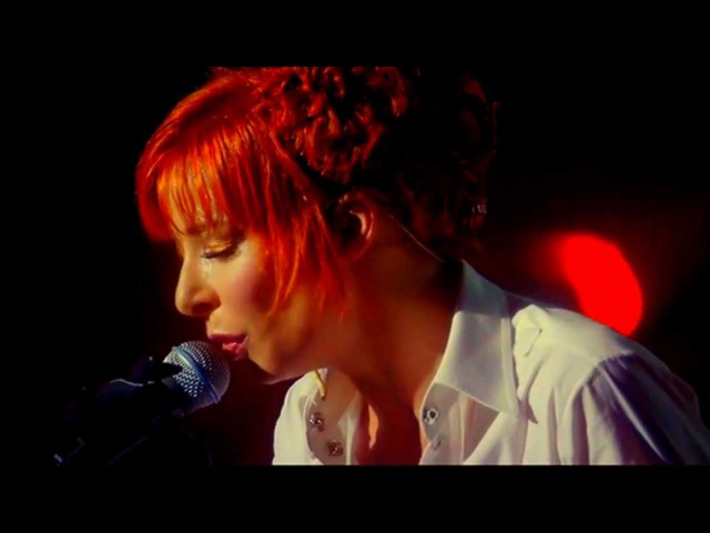 Mylène Farmer - Je Te Rends Ton Amour (Live Indoor N°5 On Tour)
