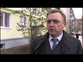 Качество работ по новой программе капремонта домов проверили Губернатор области и Глава Вологды