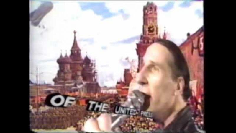 Zvuki Mu Press Union Звуки Му Союз печать (1988) Russian Rock Underground