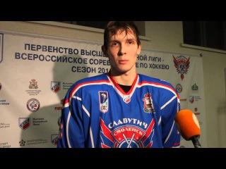 Станислав СОЛОВЬЕВ (ХК