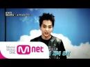 Mnet EXO 902014 금요일 저녁 8시 본방사수 약속해줘~♪ 시우민편