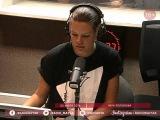 Вера Полозкова на радио Маяк