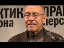 Практика. Персона / Андрей Кончаловский