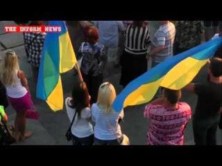 Митинг в поддержку украинской армии в Мариуполе - Эксклюзив / 28.08.2014