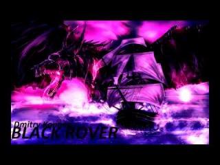Black Rover - Camel