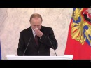 Speechless Speech / WLADIMIR PUTIN
