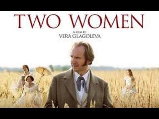 Две женщины (2015) новый фильм Веры Глаголевой русские мелодрамы 2015 смотреть онлайн Две женщины