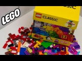 Lego classic 580 pcs unpacking Распаковка лего
