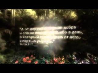 диавол падший ангел люцифер сатана-история зла