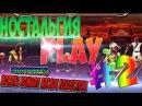 (Ностальгия ► Play) Mortal Kombat Arcade Kollection 2