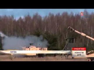 В литовский порт прибыли военные вездеходы и грузовики из Великобритании