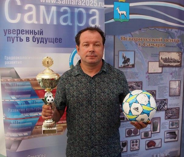 футбол россии чемпионат россии по футболу 20142015 новости