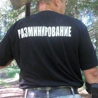 Аватар Владимира Рейнбаха