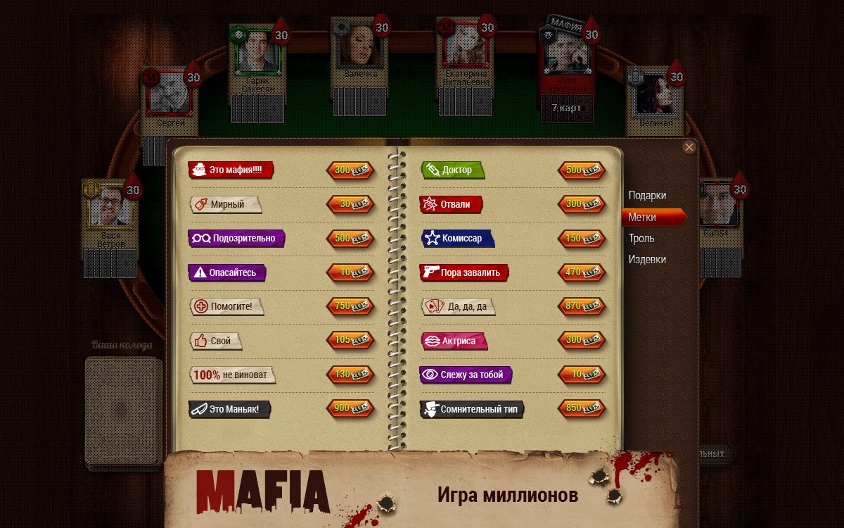 Кулибника бесплатни казино