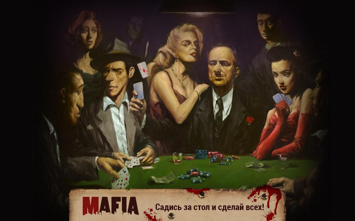 В казино россии построить должны где