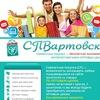 Интернет-магазин spvartovsk.ru.