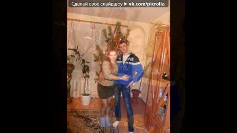 С моей стены под музыку WHIGFIELD VS SCOTTY Last Christmas 2010 CaribbeanS Bootleg Mix С Новым годом и Рождеством P