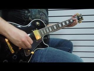 Gibson LP (replica)