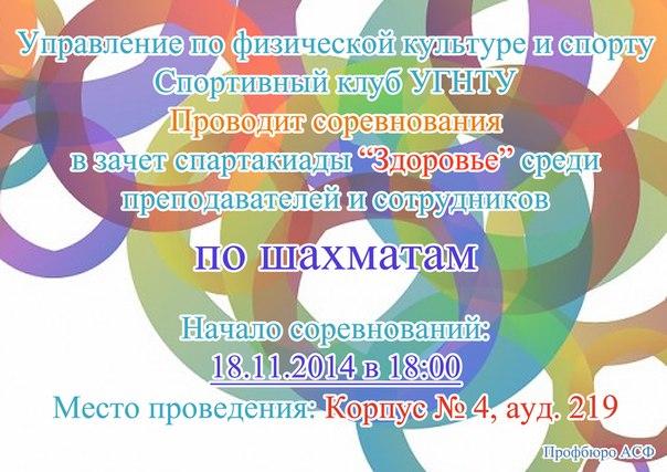 https://pp.vk.me/c624630/v624630364/9cd4/b01OWYuGLS4.jpg