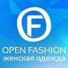 Женская одежда оптом от OPEN FASHION™