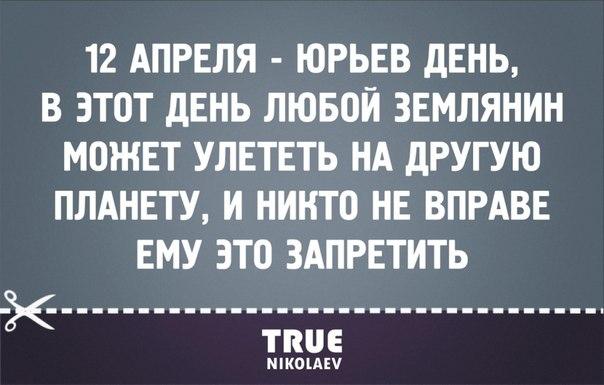 http://cs624630.vk.me/v624630591/29660/5_t5hCsIUgw.jpg