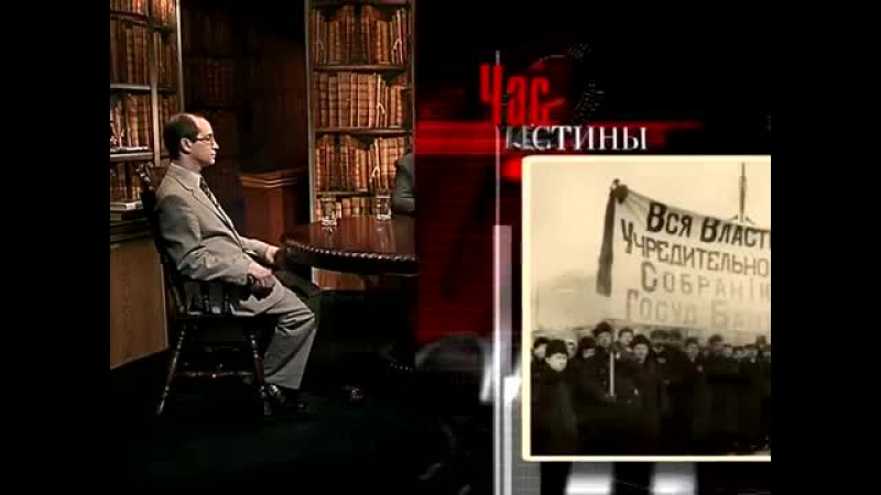 Час истины - Белая гвардия - Владимир Оскарович Каппель