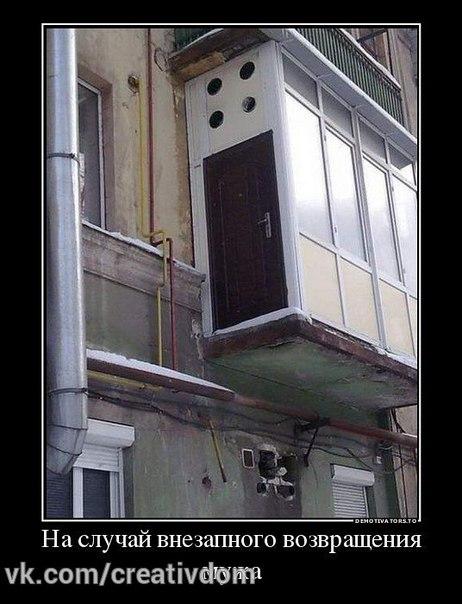 ремонт дома