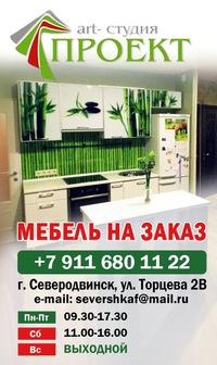 кухни на заказ в северодвинске фото и цены