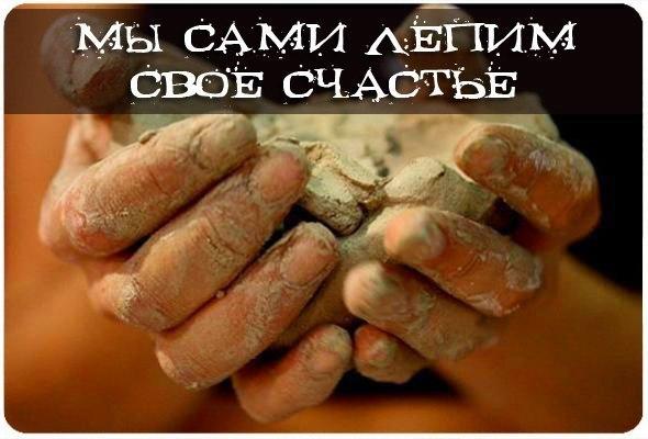 Online Школа Магии Елены Руденко ( беЗоплатное обучение ). QBVYGMKTiN4