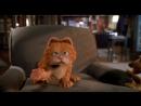 Гарфилд - Garfield (2004)