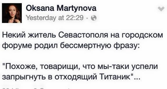 """Оккупированный Крым полностью обесточен второй раз за неделю, - """"Новости Крыма"""" - Цензор.НЕТ 9663"""