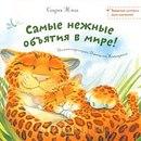 www.labirint.ru/books/292347/?p=7207
