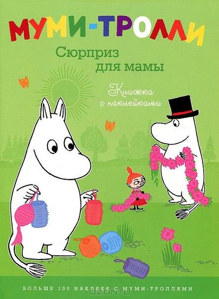 www.labirint.ru/books/338721/?p=7207