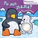 www.labirint.ru/books/318076/?p=7207